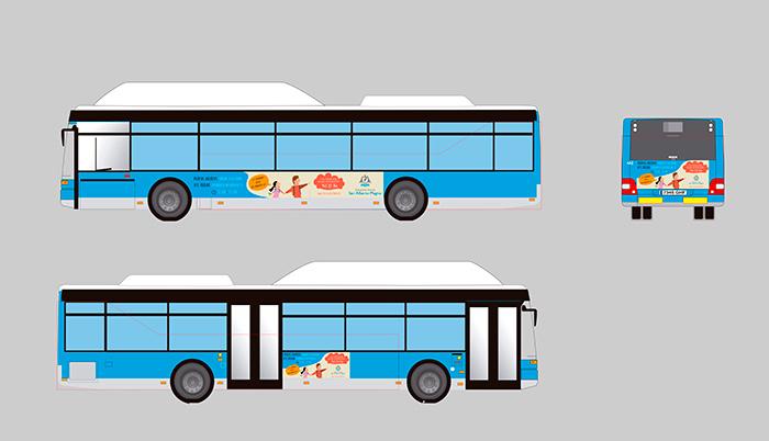 arroka-comunicacion-colegios-autobus-rotulacion-puertas-abiertas-ilustracion